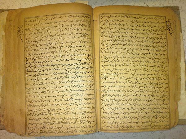 مروری بر تاریخ اجتماعی زبان ترکی آذربایجانی / حسین واحدی