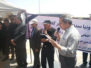 08- majid amin muayyed