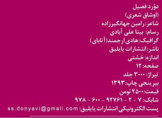 10287343_307512179405621_141596405_n