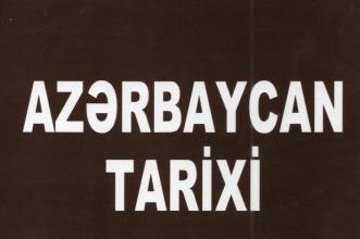 «آذربایجان تاریخی»: ۱۹نجو عصر آذربایجان مدنیتی(۳) / ولایت مختاراوغلو – کؤچورن: تاجاحمدی