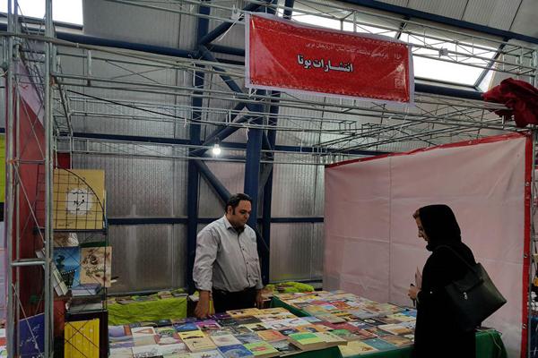 فصلنامهی تورکی- فارسی «بوتا» مجوز نشر گرفت