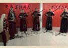 تبریزده قادینلارا مخصوص عاشیق کونسئرتی کئچیریلهجک «ایشیق» موسیقی گروهو