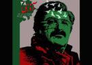 شمارهی جدید فصلنامهی ترکی-فارسی «آذری» ویژهی «غلامحسین ساعدی» منتشر شد