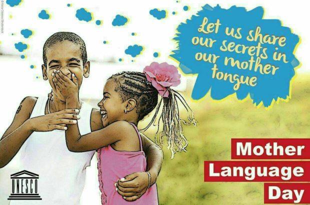 روزجهانی زبان مادری مبارک