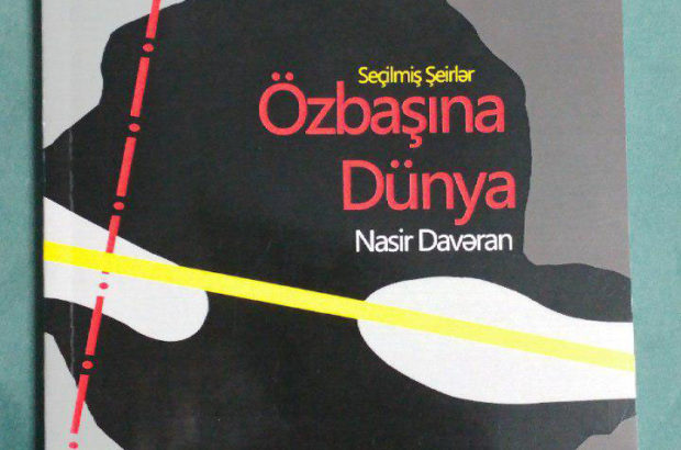 «ناصر داوران»ین سئچیلمیش اثرلری لاتین الیفاسیندا یاییلدی