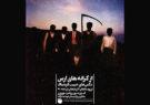 نمایشگاه عکسهای «حبیب فرشباف» در گالری دنا تهران