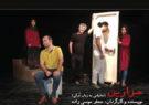 اردبیلده آذربایجان تورکجهسینده تئاتر صحنهلشیبدیر
