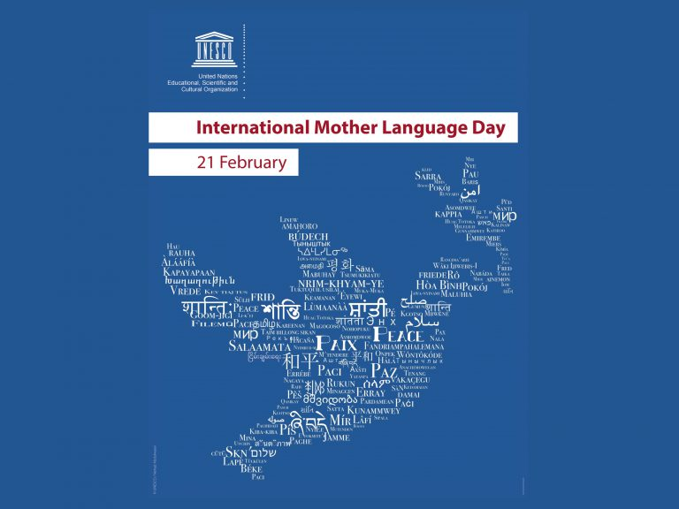 motherlanguageday2019blue-768x576