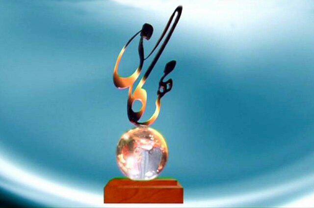 جایزه مهرگان ادب زبان مادری/ همت شهبازی