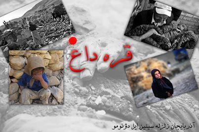 یک سال گذشت…/ فاطمه اشرفی (انجمن حمایت از حقوق کودکان)