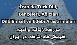 TurkEllame_vert_15percent_2
