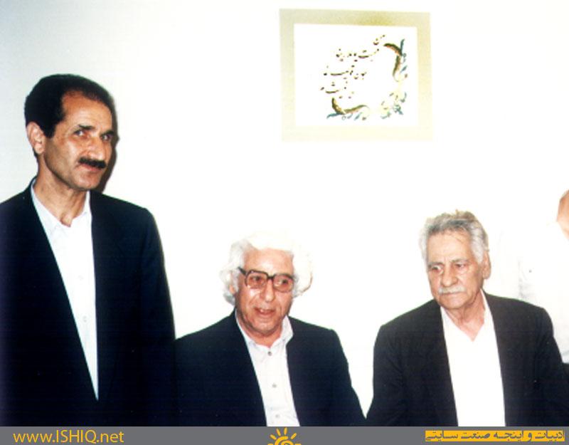 خاطرهلی شکیل: حبیب فرشبافین 50 ایللیک یوبلئیی