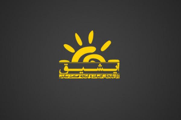 «علی نوروزی»یه باش ساغلیغی